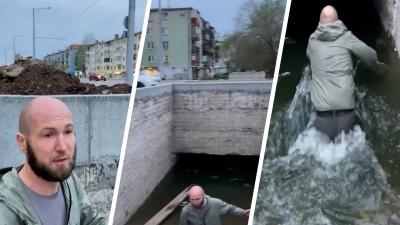 В Минтрансе прокомментировали видео с затопленным тоннелем на Пугачевском тракте