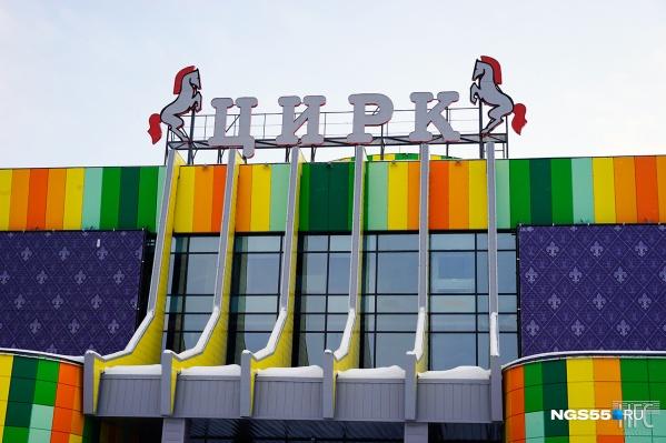 Почти год артисты репетировали на арене омского цирка программу«Песчаная сказка»