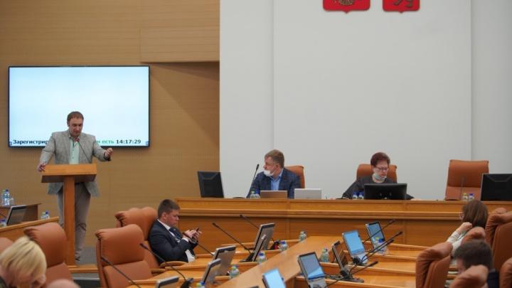 Будет ли Росгвардия охранять школы и детсады: депутаты обсудили вопросы безопасности