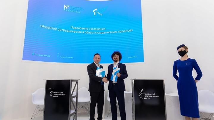 В Тюмени стартовал масштабный нефтегазовый форум TNF 2021, партнером которого выступил ТюмГУ