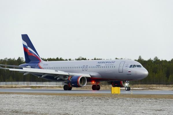 Число рейсов на Airbus увеличат уже со следующего месяца