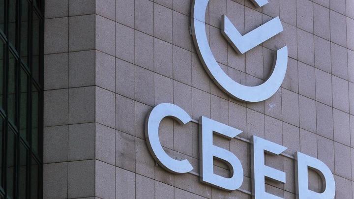 Сбербанк сообщил об отмене комиссии при оплате услуг ЖКХ