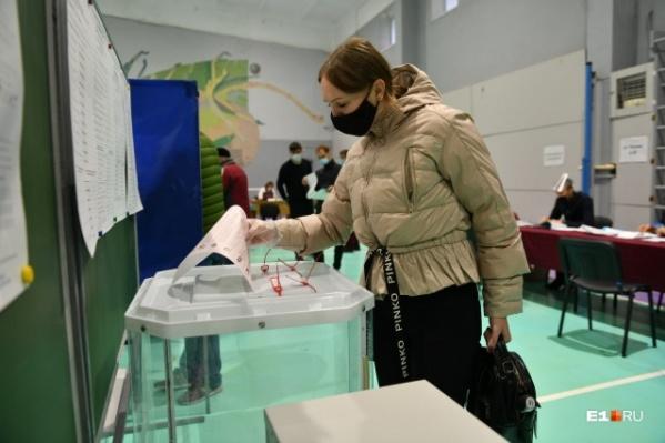 Выборы проходят с 17 по 19 сентября