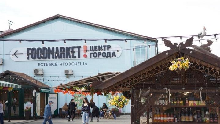 В Краснодаре открыли «Фудмаркет», который закрыл Роспотребнадзор более 9 месяцев назад