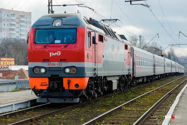 Поезда будут ходить до Анапы и обратно
