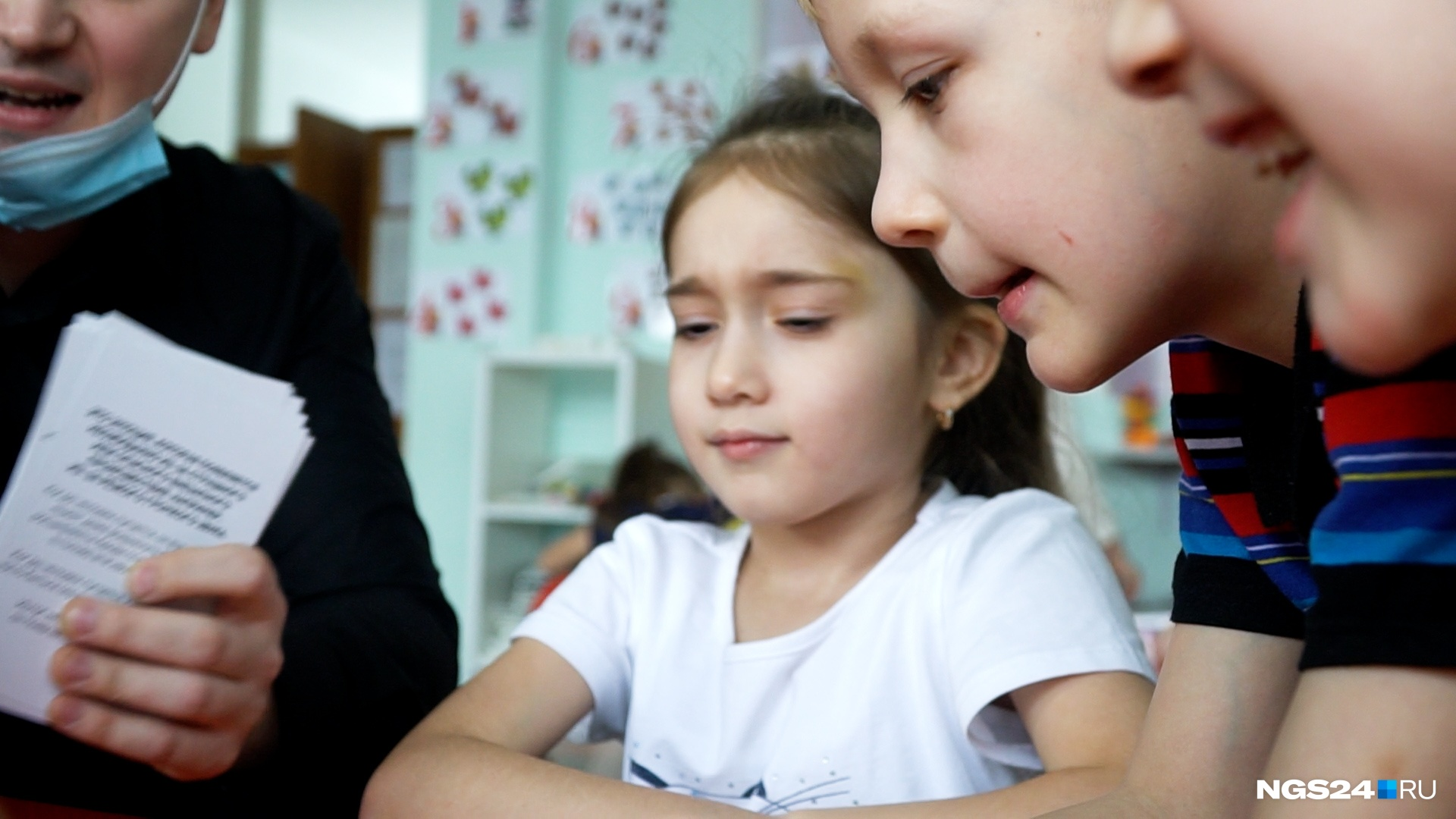 Дети с интересом идут на занятия по психологии