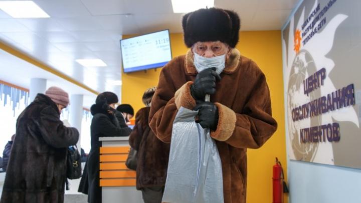 «БашРТС» передает коллекторам информацию о потребителях, задолжавших три тысячи рублей. Выясняем, как такое возможно