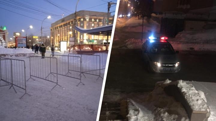 В Новосибирске перекрыли дорогу рядом с главным зданием МВД и поставили заборы у Первомайского сквера