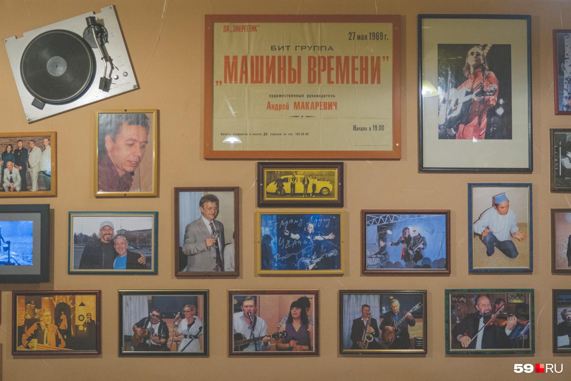 Афишу «Машины времени» Сергей Яшин привез с первого концерта, на котором побывал