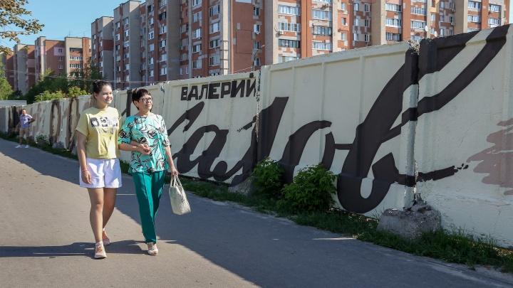 Подвиг вместо серой стены: кто и зачем нарисовал граффити о Чкалове в Канавинском районе
