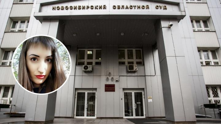 В Новосибирске вынесли приговор женщине, убившей 9-летнюю дочь