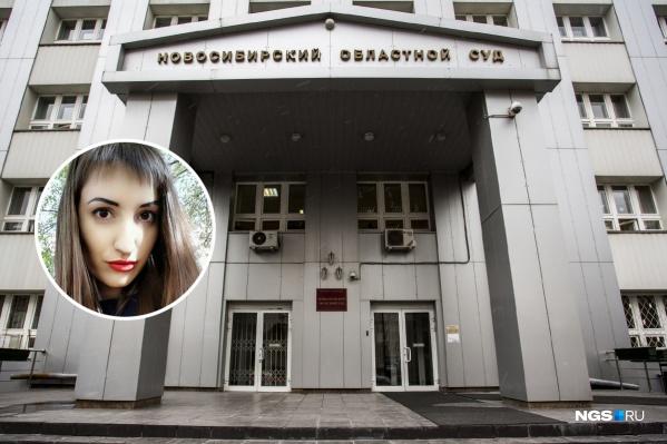 Суд признал женщину виновной в убийстве девочки