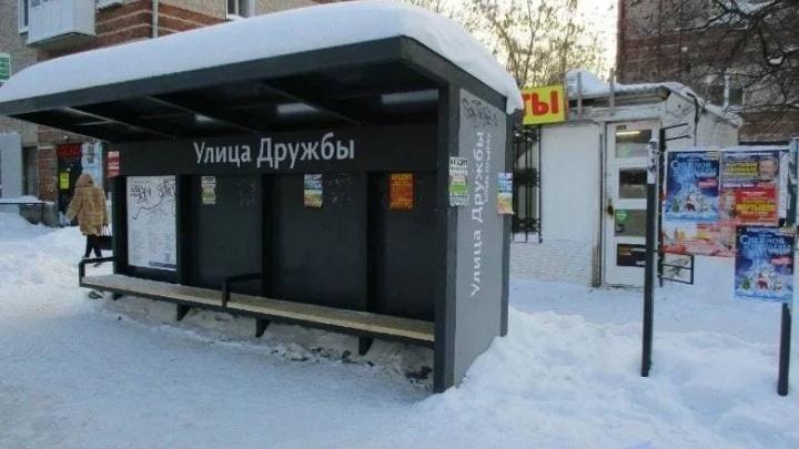 Высокие скамейки и следы коррозии. Краевые власти нашли нарушения на новых остановках в Перми