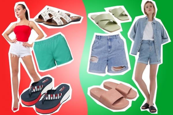 Рассказываем, как выбрать правильные шорты, которые вас украсят, и вычислить устаревшие модели