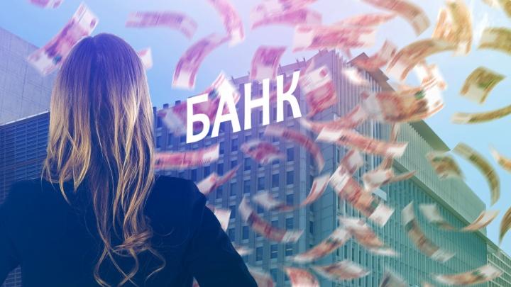 Девушка заняла 1,5миллиона в «Газпромбанке», но ставку внезапно задрали с 9,5% до 15,5%. Что решил суд?