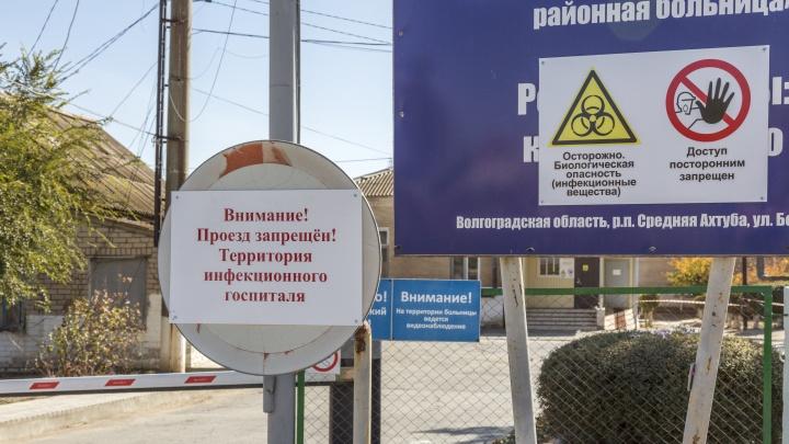 В Волгограде разворачивают новые койки в инфекционных госпиталях для заболевших коронавирусом