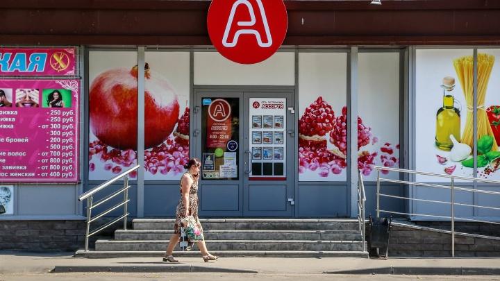 От заката до рассвета: рассказываем о круглосуточных магазинах, аптеках и банкоматах в центре Нижнего Новгорода