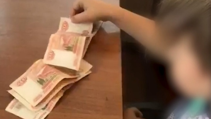 «Хотел купить игрушку»: в Волгограде нашли шестилетнего ребенка с четвертью миллиона рублей в кармане