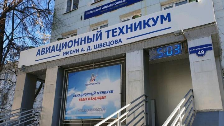 В центре Перми для студентов авиатехникума построят новое общежитие
