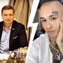 Автор песни про Путина заявил, что Моргенштерн хочет вернуть взысканные с него 50 тысяч рублей