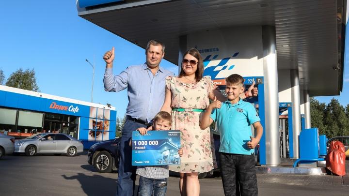 «Каково это — выиграть миллион?»: как счастливице из Дзержинска досталась кругленькая сумма