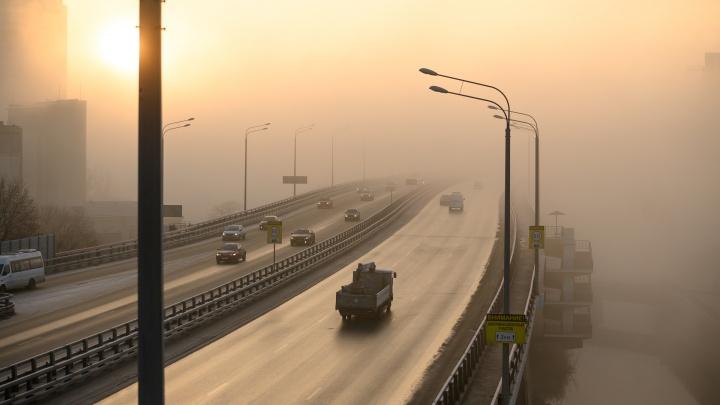 Густой туман накроет Ростов на трое суток