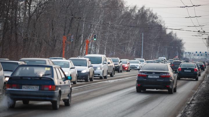 На трассе Кемерово— Новокузнецк установят новые электронные дорожные знаки. На это потратят 14млн