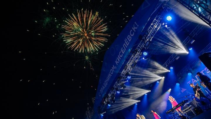 Как в Киселёвске отпраздновали День шахтера: фоторепортаж с праздничного концерта со звездами