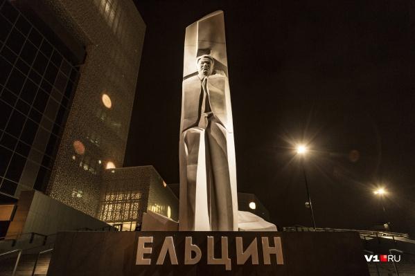 Борис Ельцин — первый президент, человек и памятник
