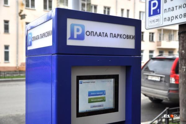 Первые 50 штрафов за неоплату стоянки придут водителям из Октябрьского района уже в августе