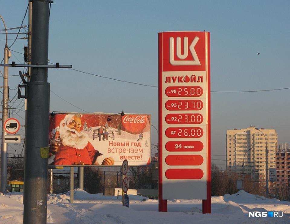 Цены «ЛУКОЙЛа» в 2011 году