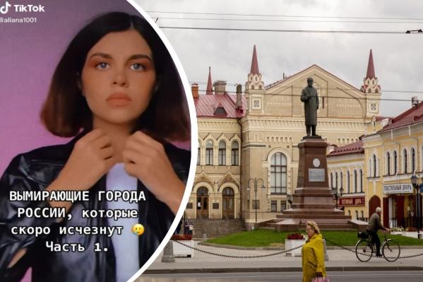 Рыбинск попал в список худших городов