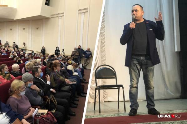 На встречу в ГДК пришли около трехсот человек