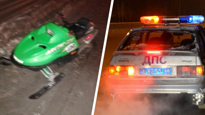 На ЕКАД два человека, ехавшие на снегоходе, погибли под колесами грузовика