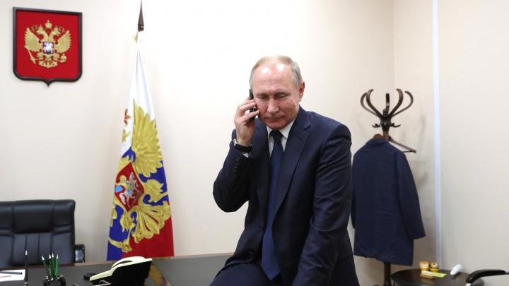 Владимир Путин проведет прямую линию. Рассказываем, как связаться с президентом