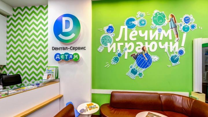 В «Дентал-Сервис» снизили цену на полную санацию детям — 20%