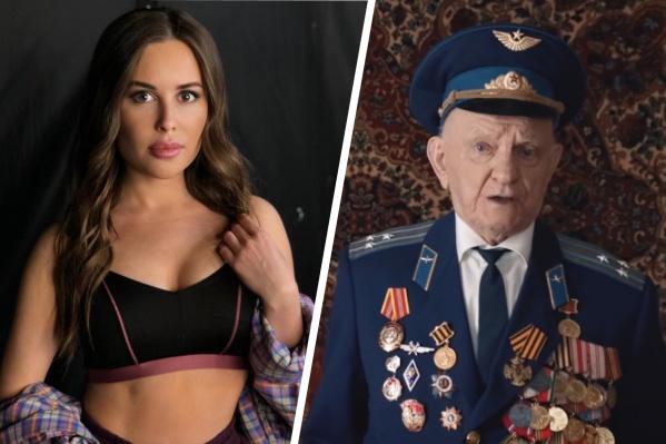 Юлия Михалкова высказалась по делу о клевете на ветеранаИгната Артёменко