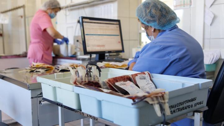 Им нужна кровь: в Волгограде продолжают искать доноров для тяжелых пациентов с коронавирусом