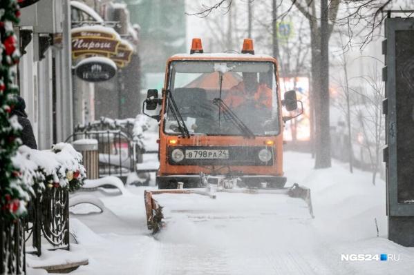 """Проспект Мира в снегу утром <nobr class=""""_"""">29 января</nobr>"""