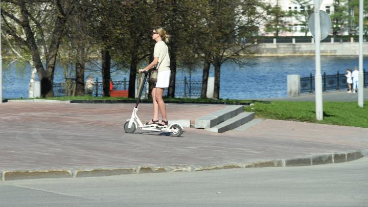 Сколько стоит самый скандальный транспорт в Екатеринбурге? 5 советов, как выбрать электросамокат