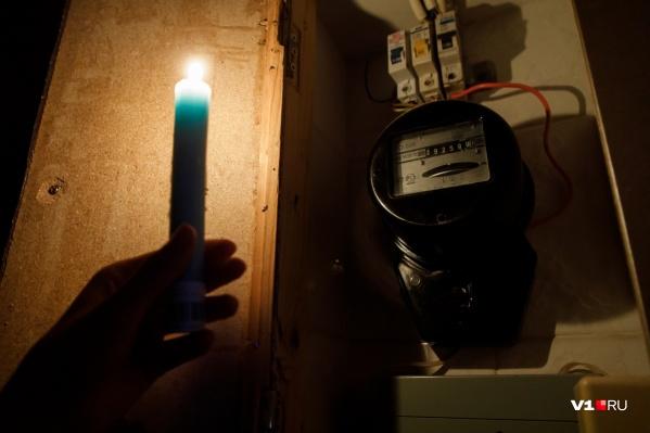 К вечеру 21 сентября свет вернут в квартиры волгоградцев