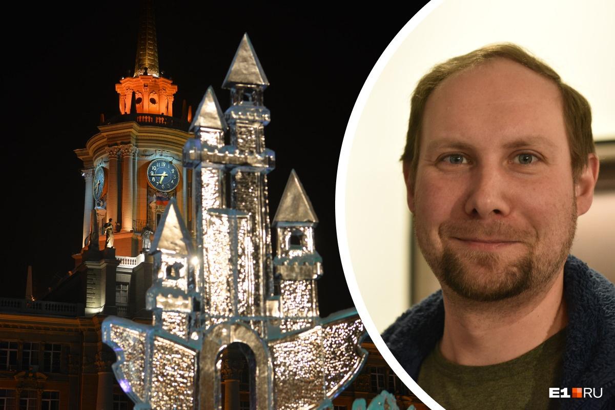 Это мечта либералов: политолог призвал массово участвовать в конкурсе на пост мэра Екатеринбурга