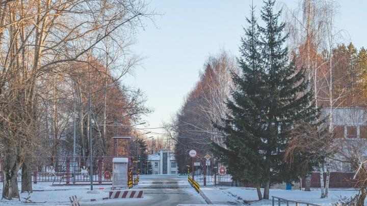 ГУФСИН ищет подрядчика для строительства склада боеприпасов на Бахаревке
