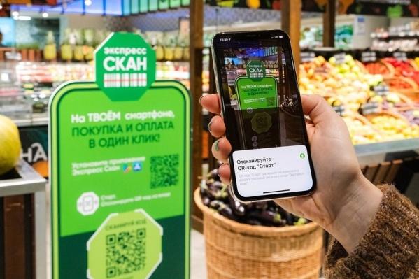 Компания решила создать собственную систему, которая сделает посещение магазинов более комфортным