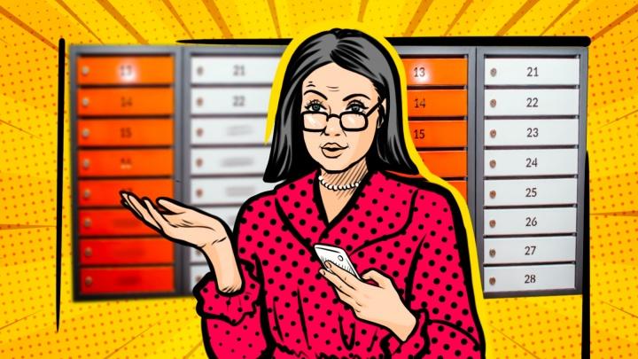 Самарцы поделились опытом оплаты счетов за электроэнергию и стали героями комикса