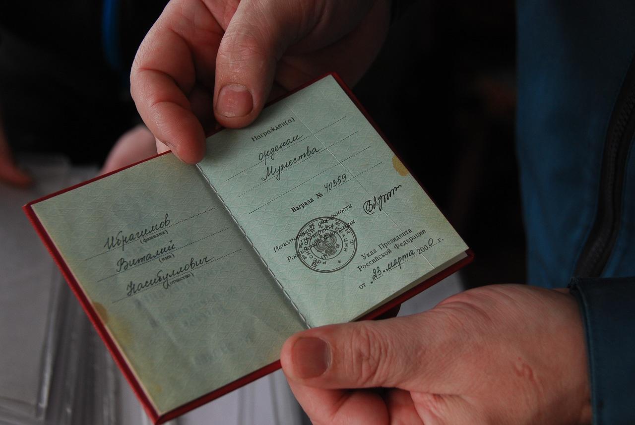 Наградные документы подписаны Владимиром Путиным еще в статусе врио президента РФ