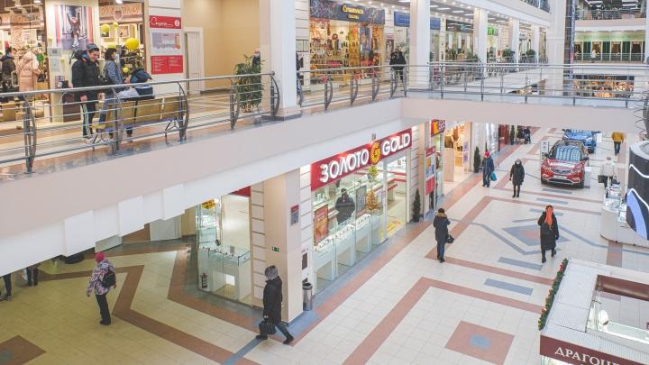 Как будут проверять QR-коды в торговых центрах Перми — власти объяснили алгоритм
