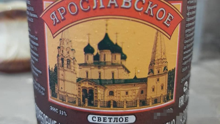 «Вы совсем, что ли?»: священника возмутила этикетка с храмом на ярославском пиве
