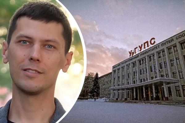 Владислав Постников отследил эволюцию ограждения вокруг вуза