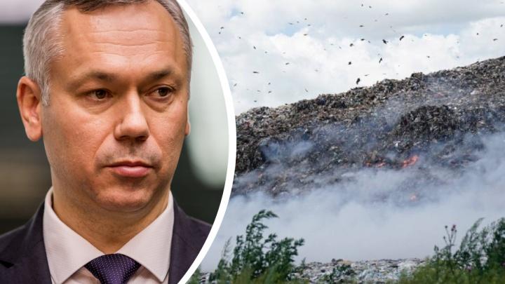 «Поджог проспали»: губернатор предложил увеличить число ночных сторожей на хилокской свалке, которая горела 4 дня